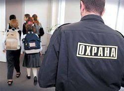 Охранник для ребенка- druzhina1.ru